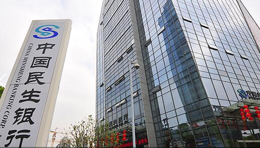 民生银行股权再临变局 刘永好减持套现逾1.8亿筹建希望银行