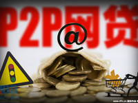 "P2P爆雷追偿成""血泪史"" :八成投资人至今资金无归"