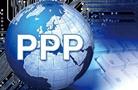 发改委鼓励金融机构支持基建PPP项目  多元方式备选