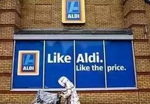 德国零售商阿尔迪敢于与沃尔玛正面交锋的连锁巨头!