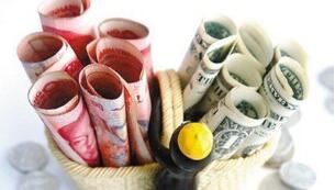 美元自低位反弹 人民币兑美元中间价调贬27个基点,报6.3339