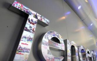 微信发布最严外链公告 腾讯系外21款APP恐遭封杀