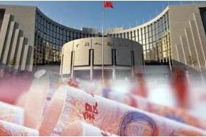 MLF担保品扩围释放积极信号  缓解信用债市场流动性