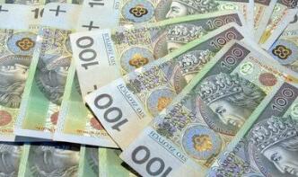 英镑兑美元GBP/USD短线快速下挫,跌破1.34,现报1.3391
