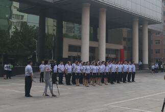 北京辽宁上海河北山东等地国税地税今日正式合并
