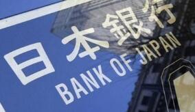 日本央行即将公布利率决议,美元兑日元短线走高20点,现报111.14