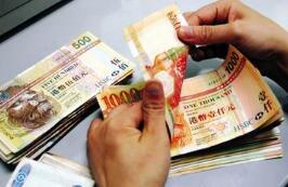 港元HIBOR上涨 香港本周捍卫联系汇率干预规模达到21亿美元