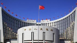 央行:为对冲税期、中央国库现金管理到期等因素的影响