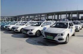 上海新一批纯电动出租车运价公布 起步价16元/3公里