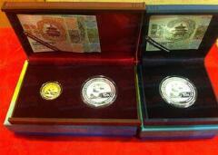 2019版熊猫金银纪念币今日起发行 最高面额1万元