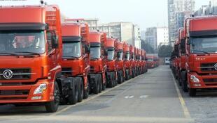 东风商用车1-10月累计销售中重卡14.2万辆