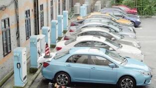 沈阳:促进新能源汽车产业做大做强 计划2020年整车产能达30万辆