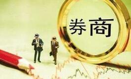 银行理财子公司:隔离20万亿资产风险