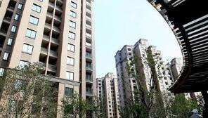 机构:2019年房地产投资将保持中低速增长