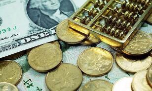 马钢股份:预计2018年净利59亿元 同比增加43%