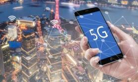 贵广网络正与主管部门及中国广电沟通 部署5G网络试验工作