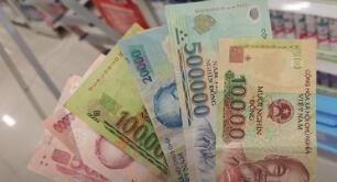 光大证券:未来货币宽松的力度与信贷投放的节奏或有变化