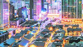 贵州百灵:实控人及其一致行动人拟转让6.15%股份