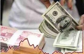 人民币对美元汇率破7 出口型企业受关注
