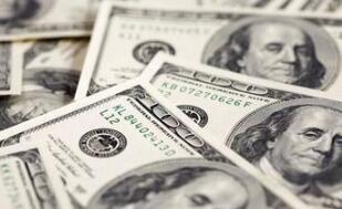蓝盾股份:收购中经电商形成的商誉或存减值风险