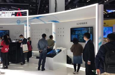国内首个基于Arm架构通用服务器的5G云小站亮相中国国际信息通信展