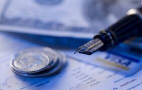 财政部首次公布2年期国债收益率